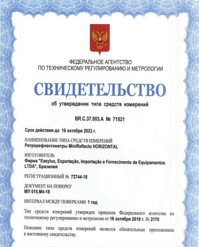 VNIIOFI Certified Retroreflectometer - Easylux